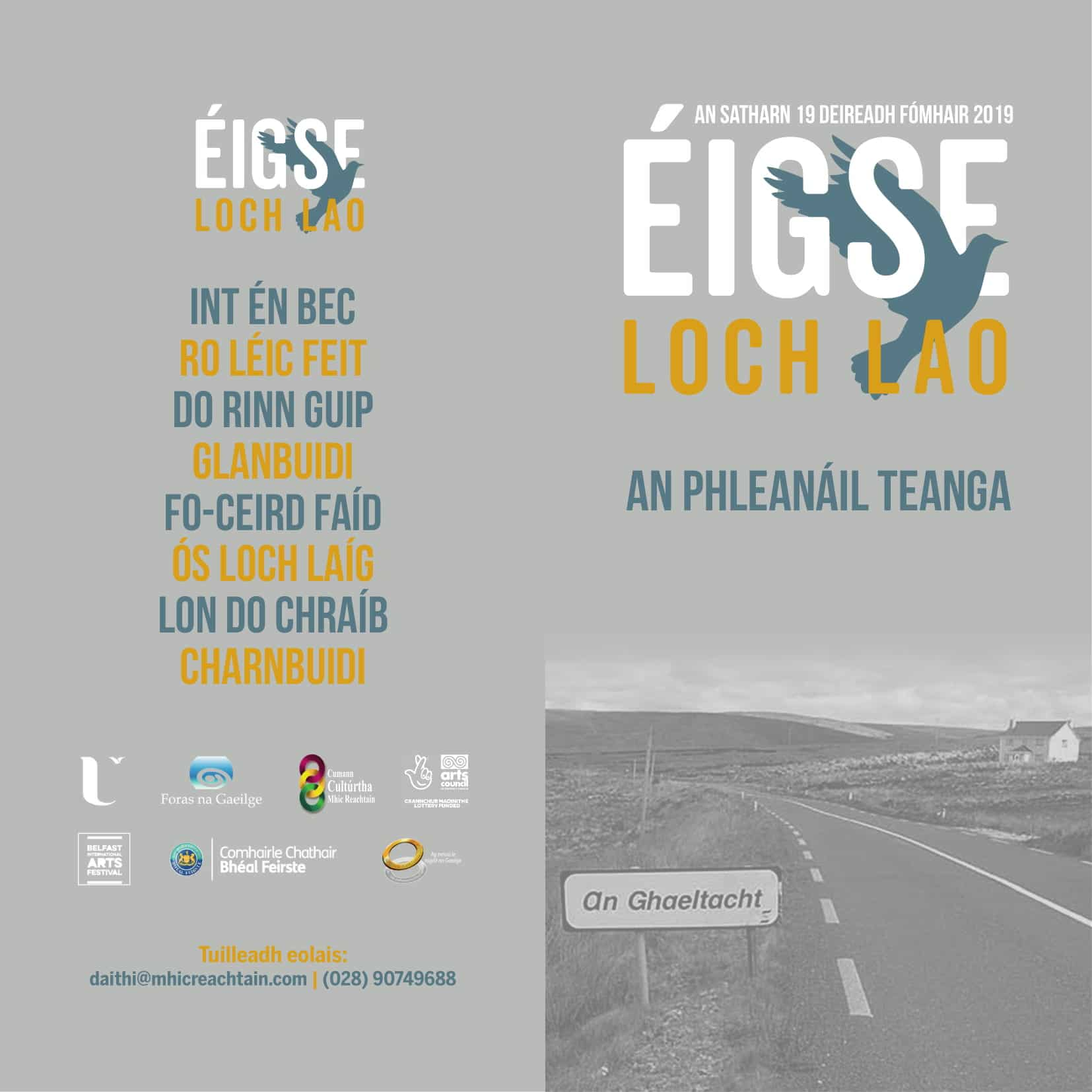 Mccracken E¦üigse Loch Lao Programme 2019 1