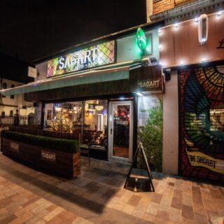 The Sagart Wine Bar Belfast Exterior. Courtesy of The Sagart